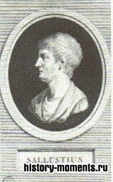 Саллюстий Крисп, Гай (ок. 86-34 до н.э.)