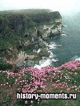 Северная Ирландия