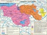 Севрский мирный договор