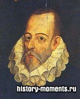 Сервантес, Мигель де (1547-1616)
