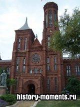 Смитсоновский институт