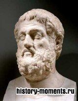 Софокл (496-406 до н.э.)