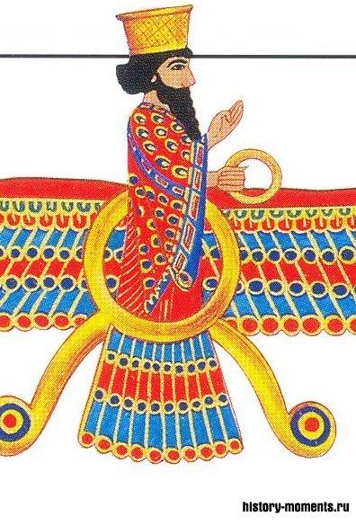 Ахурамазда -верховное божество зороастризма.