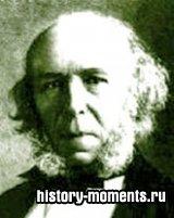 Спенсер, Герберт (1820-1903)