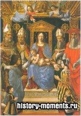 Идеализированный семейный портрет династии Сфорца, правившей в Милане с 1450 по 1535 г., с Мадонной в центре.