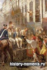 Террор якобинский (сентябрь 1793 -июль 1794)