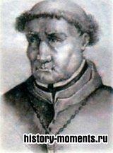 Торквемада, Томас де (ок. 1420-1498) - знаменитый монах и не только