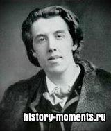 Уайльд, Оскар (1854-1900)