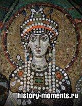 Интересные факты о императрице Византии Феодоре