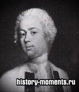 Кем был Фридрих Вильгельм I ?
