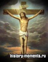 Христианство – интересные факты о религии