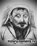 Чингисхан: покоритель Азии