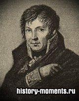 Шарнхорст, Герхард фон (1755-1813) | Швабия | Шеридан, Филип Генри (1831- 1888) | Шериф