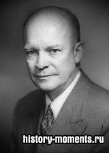Кем был Дуайт Эйзенхауэр – интересные моменты из биографии