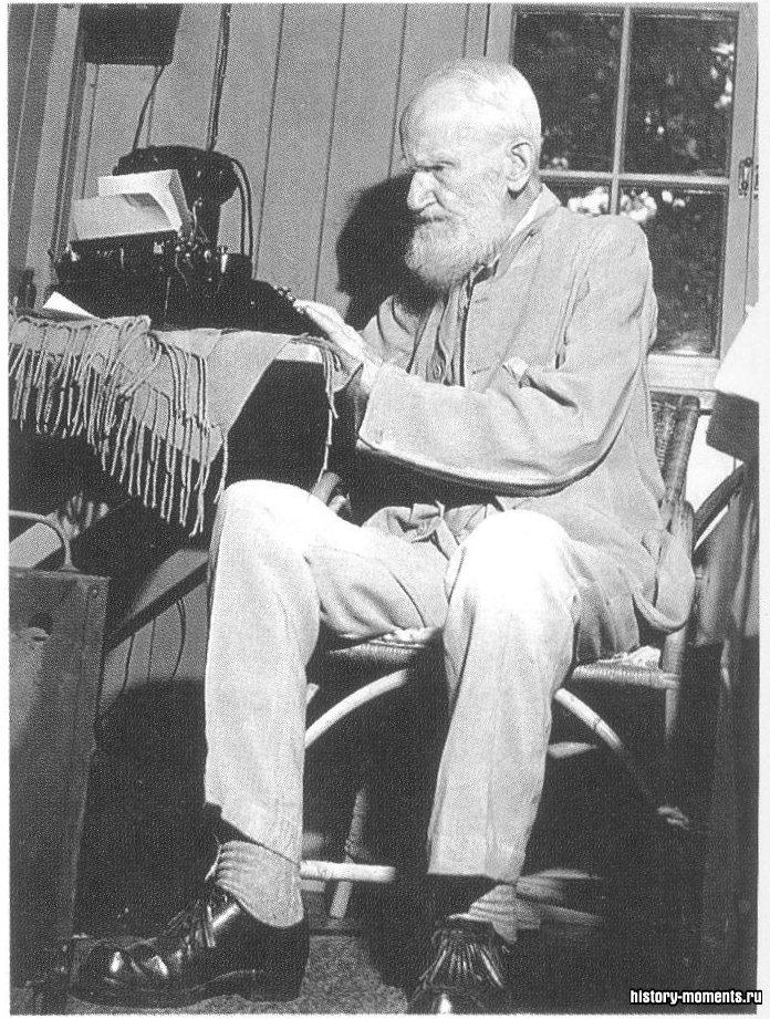 Бернард Шоу, и в 90 лет оставаясь бодрым, сам печатал свои сочинения на машинке в деревянном коттедже, который называл своим «логовом».