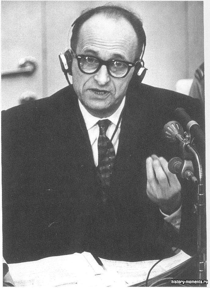 В 1961 г. Адольф Эйхман предстал перед судом в Иерусалиме за организацию массового истребления евреев в годы Второй мировой войны.