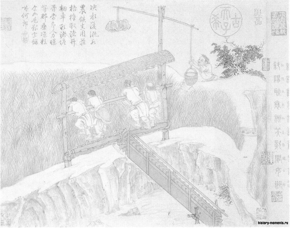 Картина времен Юаньской династии иллюстрирует технологию, которую использовали китайские крестьяне свыше 600 лет назад для перекачки воды из реки для орошения рисовых полей.