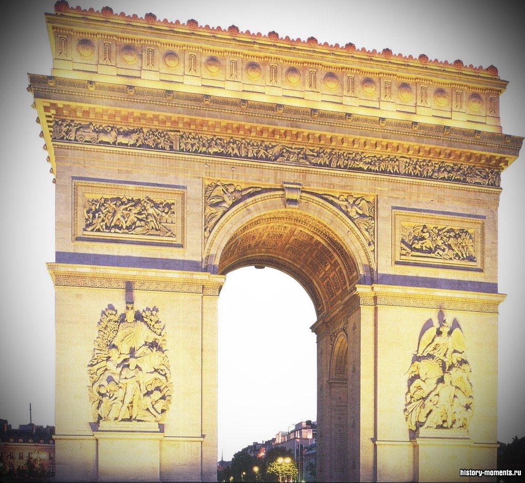 Эта Триумфальная арка, построенная в Париже в XIX в., - копия римской триумфальной арки.