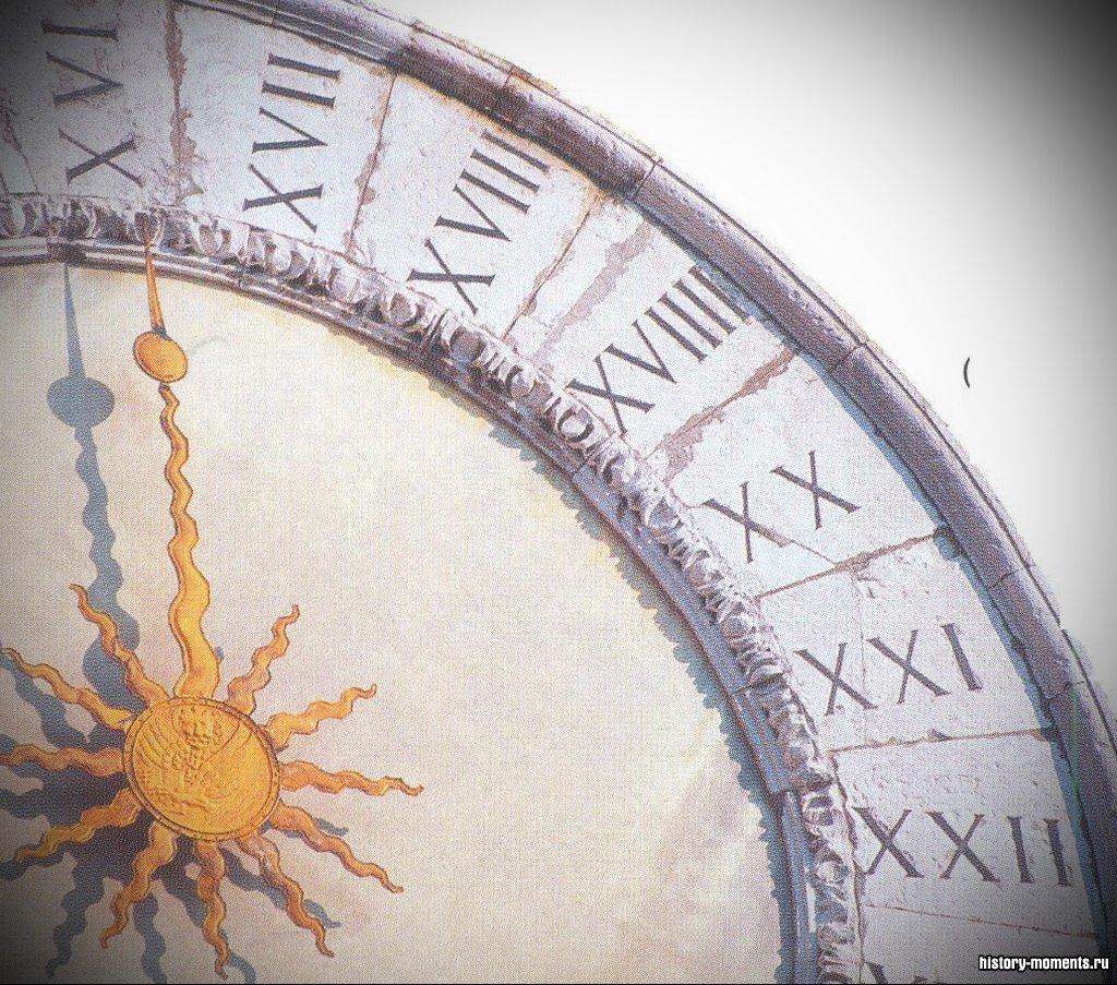Часы с 24-часовым каменным циферблатом.