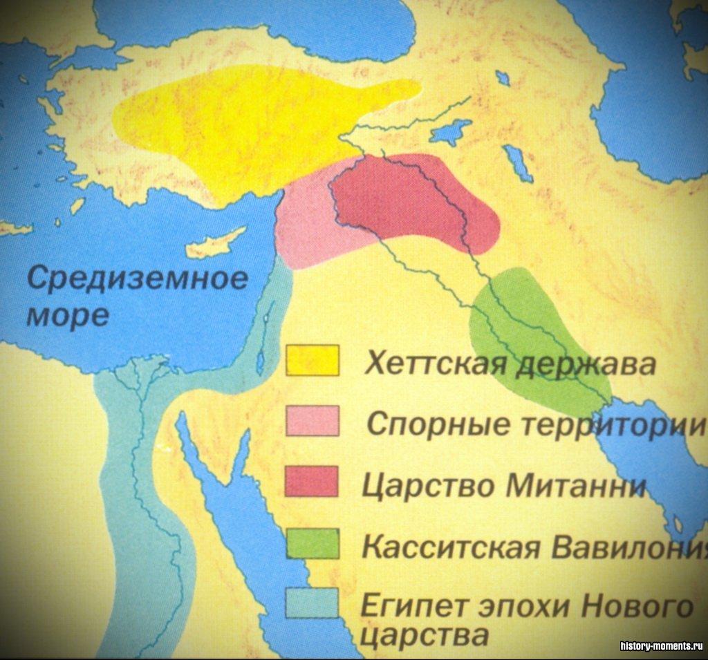 Ближний Восток в эпоху касситской династии.