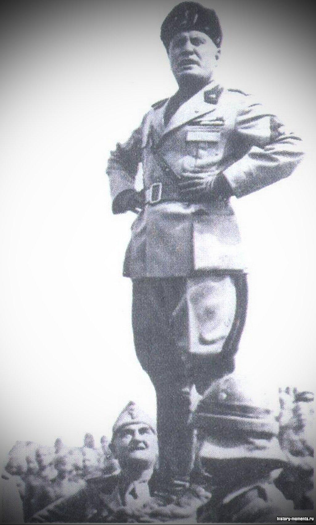 Бенито Муссолини пришел к власти в Италии в 1922 г. При полной поддержке фашистской партии он правил страной более 20 лет.