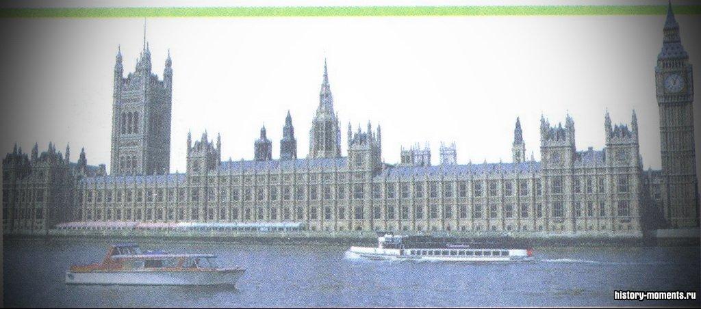 Комплекс зданий Парламента в Лондоне -столице Соединенного Королевства Великобритании и Северной Ирландии. Здесь также размещается правительство страны.