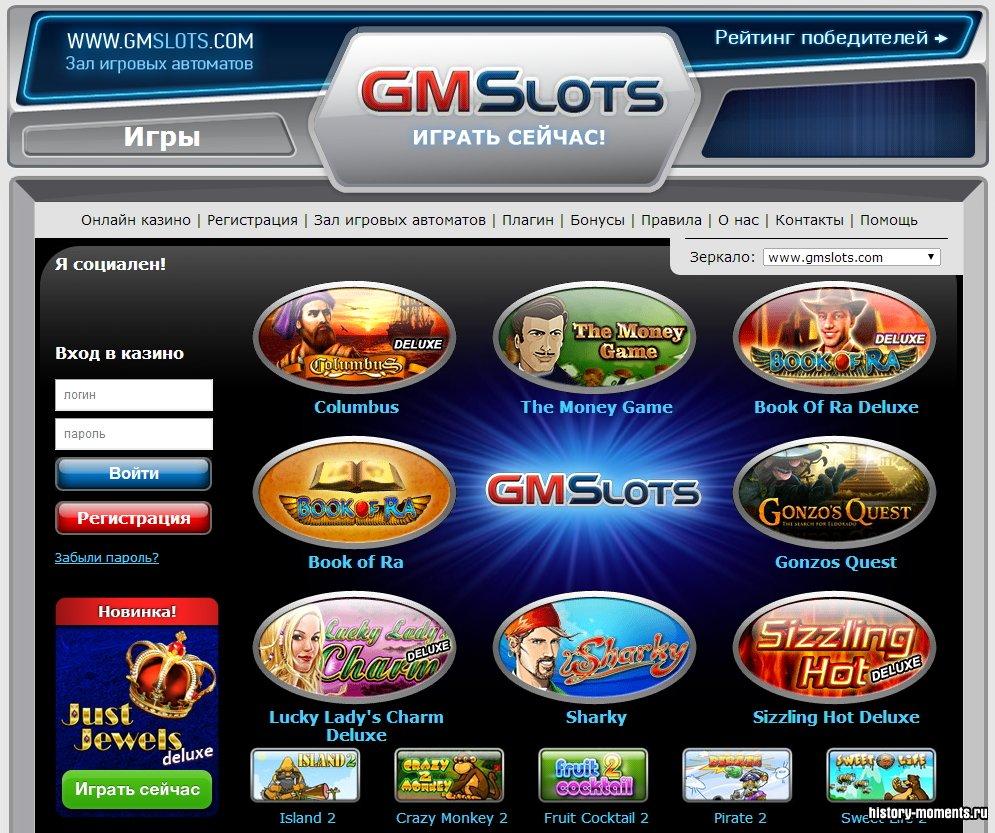 попробовать казино Gaminator Slots