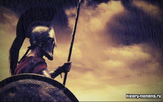 Спартанское Государство