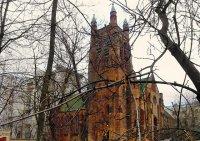 Англиканская церковь