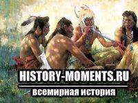Фотографии с вязанные с темой Американские индейцы Коренные народы Северной и Южной Америки