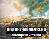Бородинское сражение открыло Наполеону путь на Москву, но дорогой ценой. За 12 часов его Великая армия потеряла около 58 тыс. человек.