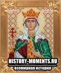 Елена Флавия (ок. 250 - ок. 330)