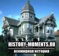 Дом и жилище