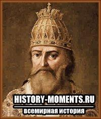 Иван IV Васильевич Грозный (1530—1584)