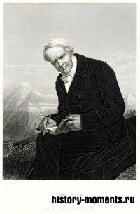 Корде, Шарлотта (1768-1793)