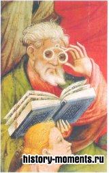 Фрагмент немецкого запрестольного образа 1404 г., на котором можно увидеть очки. До распространения книгопечатания в 1450-х годах очками пользовались очень редко.