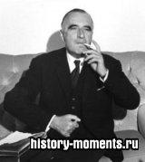 Помпиду, Жорж (1911-1974)