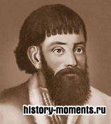 Пугачев, Емельян Иванович (ок. 1742—1775)