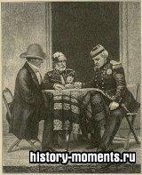 Барон - Раглан Фицрой Сомерсет