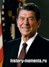 Рейган, Рональд (1911-2004) 40-й президент США (1981—1989).