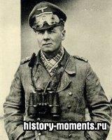 Роммель, Эрвин (1891-1944)