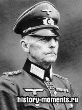 Рундштедт, Карл Рудольф Герд фон (1875-1953)