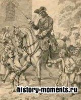 Семилетняя война (1756-1763)