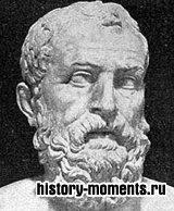 Солон (ок. 640-560 до н.э.)