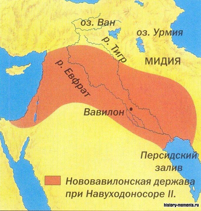 Передняя Азия в эпоху расцвета Нововавилонской державы.