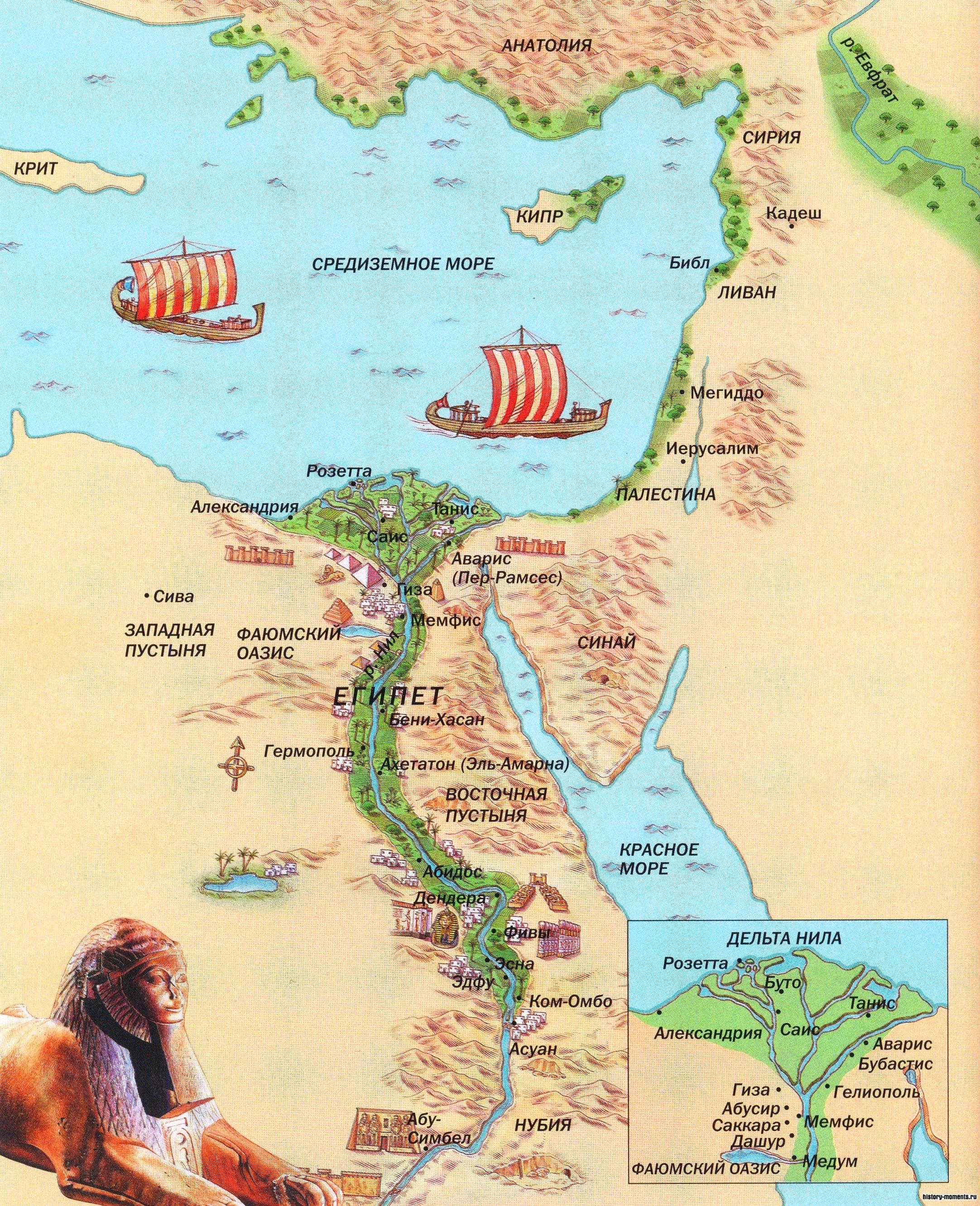Где находится на карте мира египет