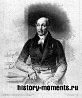 Сперанский, Михаил Михайлович, граф (1772-1839)