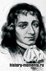 Спиноза, Бенедикт (Барух) (1632— 1677)