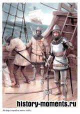 Столетняя война (1337-1453)
