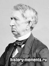 Сьюард, Уильям Генри (1801- 1872)